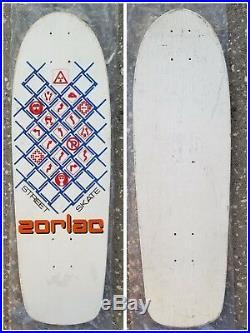 NOS ZORLAC SKATEBOARD DECK STREET MACHINE 1981 RARE! Pushead texas metallica